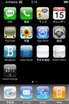 iphone_home071501.jpg